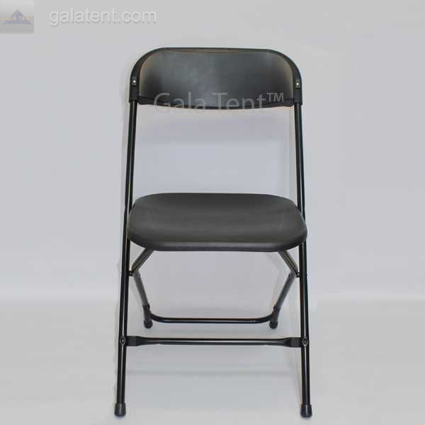 Samson Folding Chair